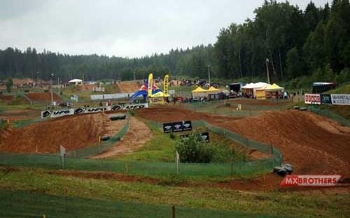 Motocross Track Kegums - Latvia